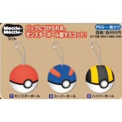 Lampe de chevet - Nintendo - Mario sur NES