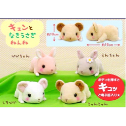 Lupin the Third : L'aventure Italienne - Intégrale - Edition Collector DVD - VOSTFR