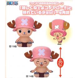Porte-clef 3D Rubber - Tête de Morty - Rick et Morty