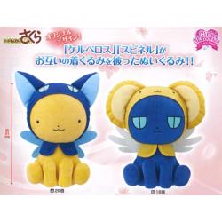Peluche - Diddy Kong - Super Mario Bros