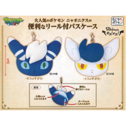 Homer Barbecue - Peluche Simpsons