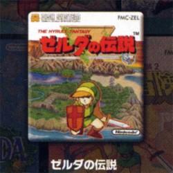 T-shirt Pas de mana - Magic - L