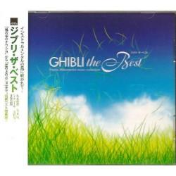 Nemuneko - Collection papattes - 8cm