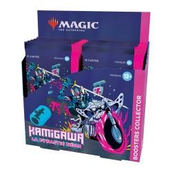 "Nemuneko - Collection ""Animaux"" - 8cm"