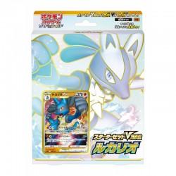 Boite avec 4 Capsules - Dragon Ball - 9cm