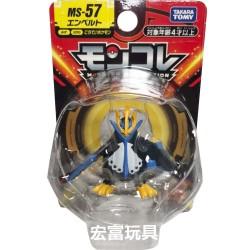 "Peluche Pharamp ""Korokin Friends"" Electrique - Pokemon - 12cm"