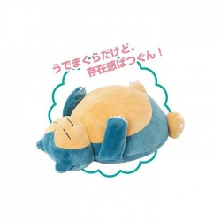 Peluche Feunard - Sun et Moon - Pokemon - 14cm