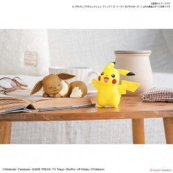 Peluche - Mario Chat - Super Mario Bros