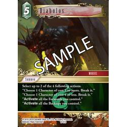 Robocop - Figurine - Série Figma
