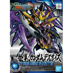T-shirt World of Warcraft - Alliance - New Fit - XL