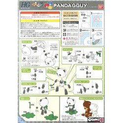 "Poster - Dragon Ball - ""DB/ Groupe"" - (52x38)"