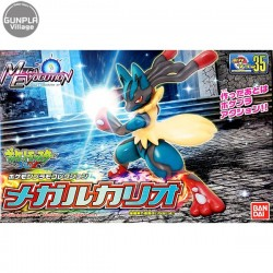 Mug - Ultimate - Monster Hunter - 320ml